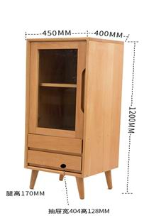 Solid beech wood long side cabinet of TV cabinet combination in natural painting
