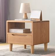Solid White Oak Nightstand painting in natural laquer or walnut finishing